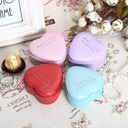 Personalized Heart-shaped Tins Favor Tin (Set of 24) (118048502)